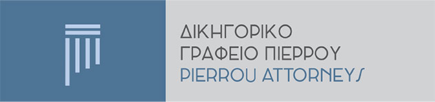PIERROU_04F_co
