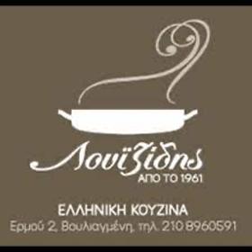 loyizidis